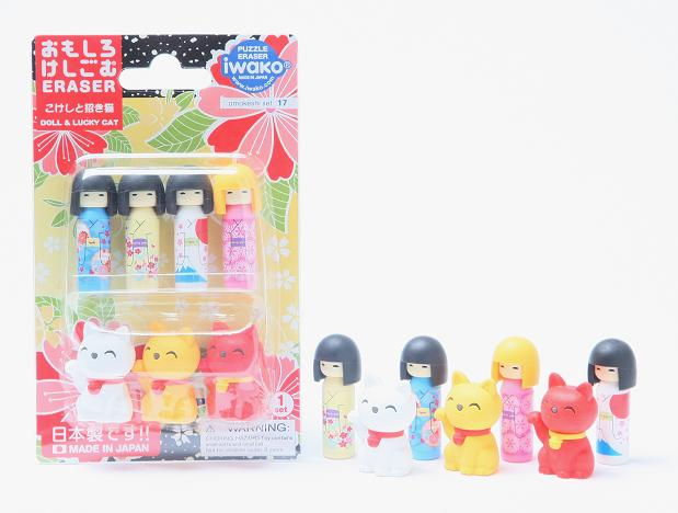 Kokeshi Japanese Dolls and Lucky Cats